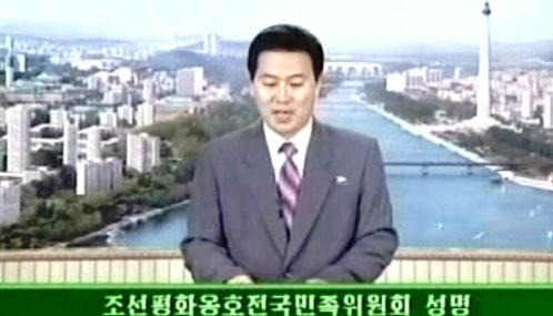 Zprávy severokorejské televize KRT
