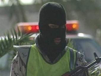 Saudskoarabský policista