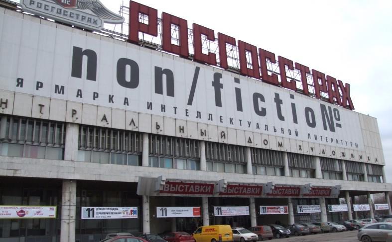 Moskevský knižní veletrh Non-Fiction