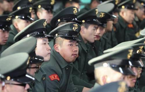 Jihokorejské vojenské námořnictvo