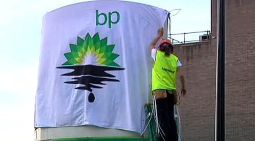 Protesty proti BP