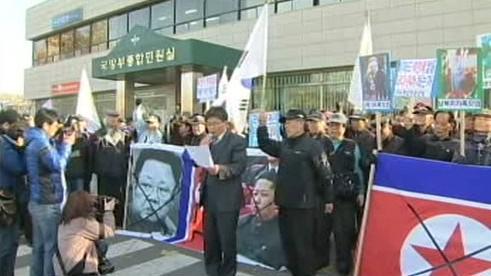 Protesty proti KLDR
