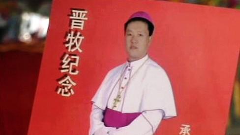 Čínský biskup