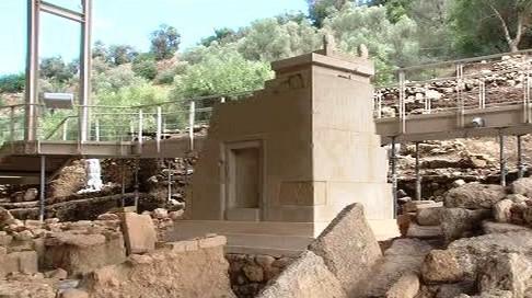 Archeologické objevy