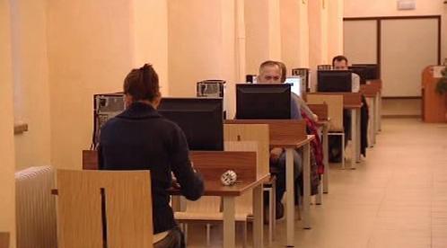 Studovna Vědecké knihovny v Plzni
