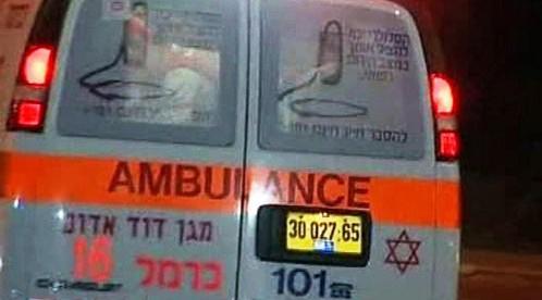 Izraelská sanitka