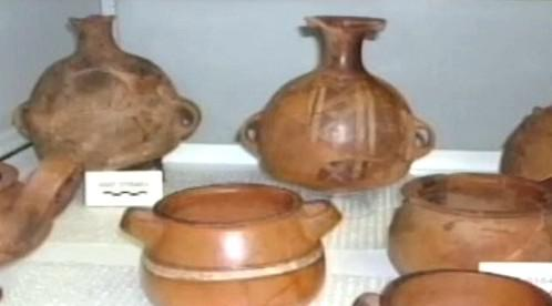 Archeologické nálezy