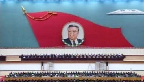Zasedání severokorejského parlamentu