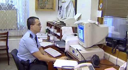 Policejní služebna