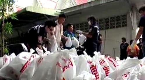 Tašky s plody objevenými v Thajsku