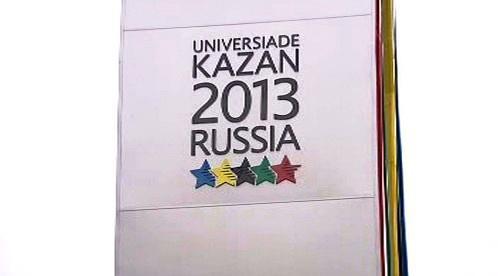Univerziáda v Kazani