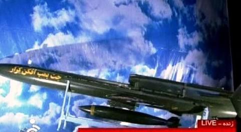 Íránský letoun Karrar