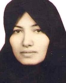 Sakiné Mohammadí Aštiáníová