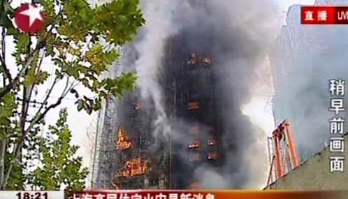 Požár výškové budovy v Šanghaji