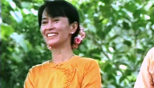 Do Aun Schan Su Ťij
