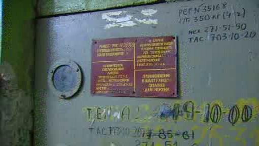 Koldům v Petrohradě