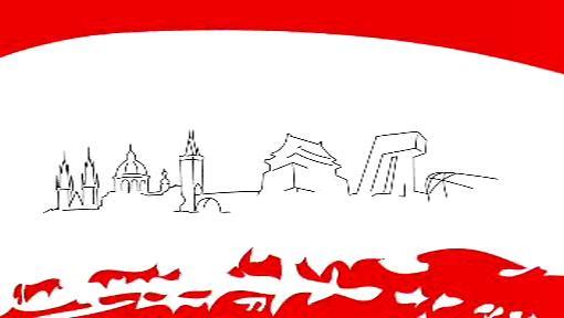 Logo Čínského investičního fóra