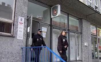 Pardubická městská policie