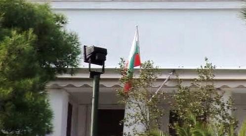 Bulharské velvyslanectví v Aténách