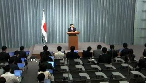 Japonský brífink k diplomatické roztržce s Ruskem