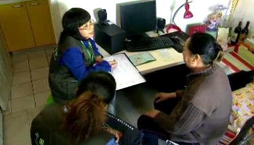 Sčítání lidu v Číně