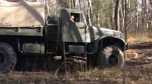 Vojenské vozidlo