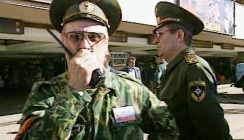 Ruské bezpečnostní síly