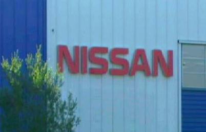 Továrna Nissanu
