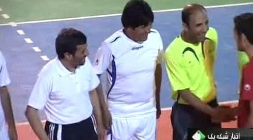 Ahmadínežád a Moráles před zápasem