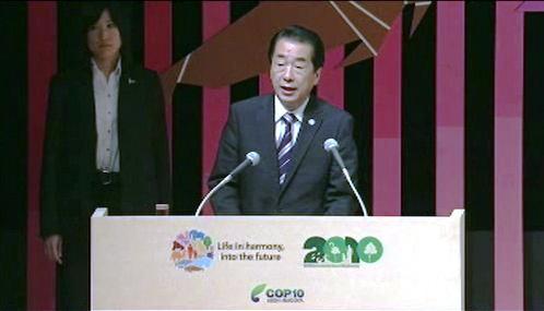 Kongres o biodiverzitě a životním prostředí v Nagoji