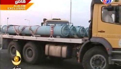 Zavážení jaderného paliva