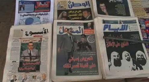 Marocký tisk