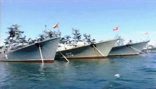 Ruská vojenská flotila