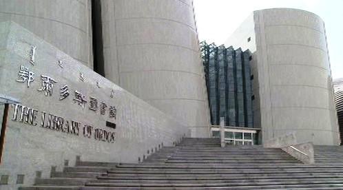 Prázdné velkoměsto Ordos v Číně