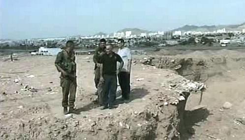 Izraelské bezpečnostní síly