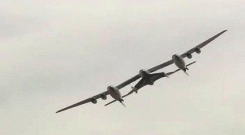 Letoun SpaceShipTwo