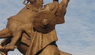 Štít sochy knížete Svatopluka