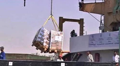 Pomoc pro Gazu