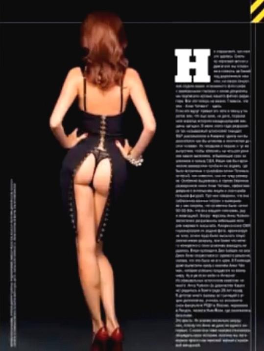 Anna Chapmanová v časopise Maxim