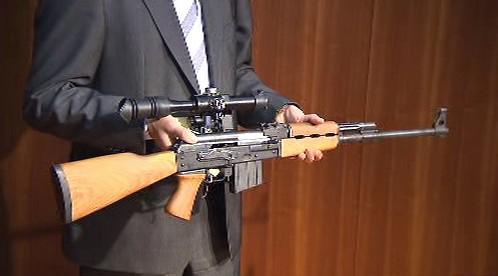 Puška pro odstřelovače