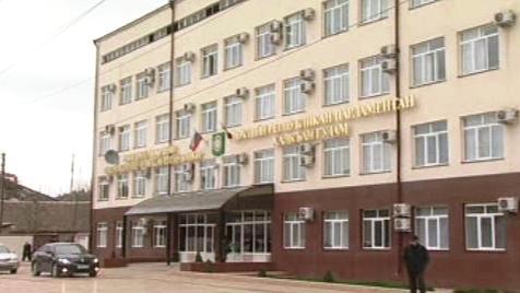 Budova čečenského parlamentu