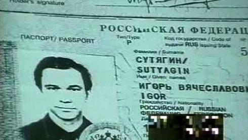 Igor Suťagin