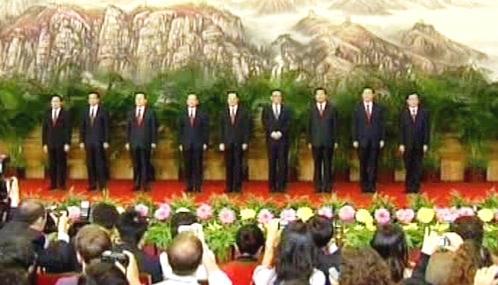Výroční zasedání ÚV čínské komunistické strany