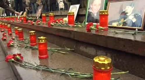 PAmátník pro oběti přepadení na Dubrovce