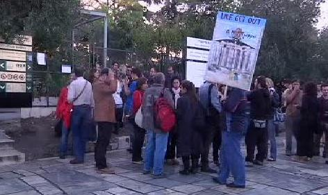Blokáda Akropole
