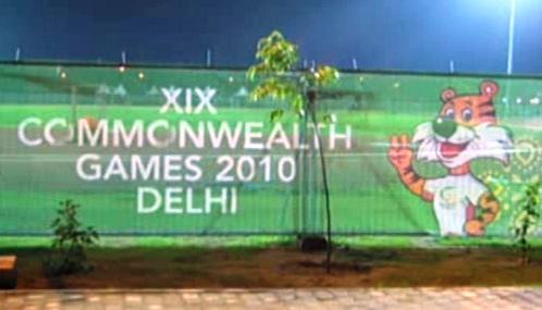 Hry Britského společenství v Dillí