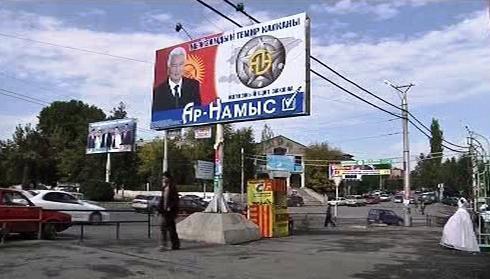Volební kampaň v Kyrgyzstánu