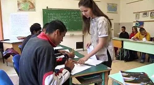 Romská třída