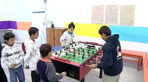 Centrum pro děti