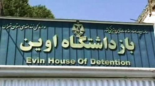Íránská věznice